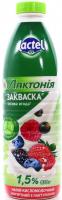 Закваска Lactel Лактонія з наповнювачем Лісова ягода 1,5% 870г