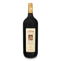 Вино Vardiani Сапераві червоне сухе 1.5л х6