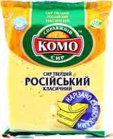 Сир Комо Російський слайс-нарізка 50% 220г