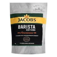Кава Jacobs Monarch Barista Americano розчинна 150г х12