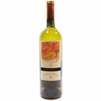 Вино Rovereto Gavi 2013 сухе біле 0.75л x2