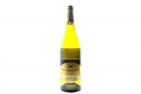 Вино Barton&Guestier Sancerre біле сухе 0,75л х2