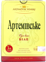Вино Артемівське сухе біле 3л B&B х2