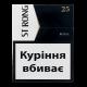 Сигарети Strong Royal 25
