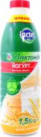 Йогурт Lactel висівки-злаки 1,5% 870г х8