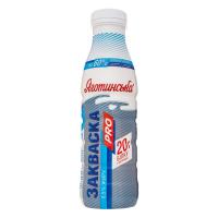 Закваска Яготинська Pro 0,5% пет/пляшка 450г
