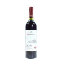 Вино Чизай напівсолодке червоне 0,75л х12