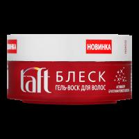 Гель-блиск для волосся Taft червоний 75мл х5