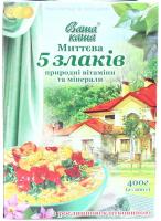 Каша Ваша Каша П`ять злаків з росл.клітков.(2*200г) 400г