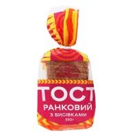 Хліб Цархліб Тост ранковий з висівками нар. скиб. 330г в упак.//