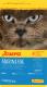 Корм Josera Varinesse для дорослих котів 400г х6