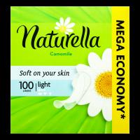 Щоденнi гігієнічні прокладки Naturella Camomile Light, 100 шт.