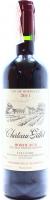 Винo Vin De Bordeaux Chateau Gillet сухе червоне 0,75л х2