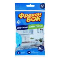 Рукавички Фрекен Бок вінілові М 10шт.Арт.645163 х6