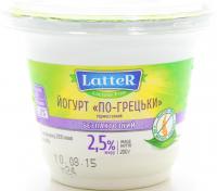 Йогурт Latter по-грецьки безлактозний 2,5% 200г х12