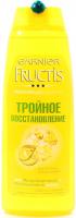 Шампунь Garnier Fructis д/волосся Потрійне відновл.250мл х6