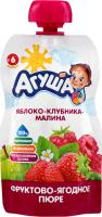 Пюре Агуша яблуко-полуниця-малина д/п 90г