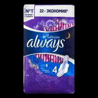 Гігієнічні прокладки Always Platinum Ultra Night, 22 шт.