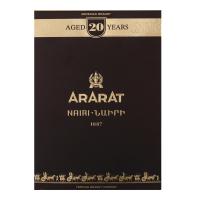 Коньяк Арарат Наири 20 років 40% 0,5л х6