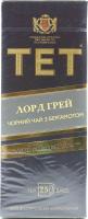 Чай ТЕТ Лорд Грэй 25*2г