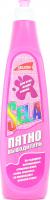 Відбілювач Сан Клин Sela д/всіх видів тканин 500мл