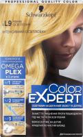 Освітлювач для волосся Schwarzkopf Color Expert L9