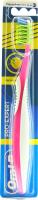 Зубна щітка Oral-B Pro-Expert Антибактеріальна Medium, 1 шт.
