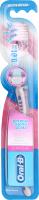 Зубна щітка Oral-B Ultrathin Дбайливий Захист Ясен Extra Soft, 1 шт.