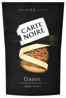 Кава Carte Noire Classic натуральна розчинна 210г х6