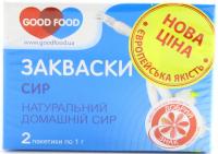 Закваска Good Food Сир бактеріальна суха 2*1г