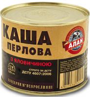 Каша Алан перлова з яловичиною 525г ж/б