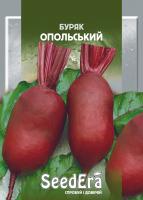 Насіння Буряк столовий Опольський Seedera 3 г