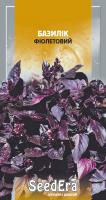 Насіння Seedera Пряно-ароматична культура Базилік фіолетовий 0,5