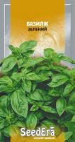Насіння SeedEra Базилік зелений 0,5г