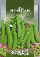 Насіння SeedEra Горох овочевий ОВОЧЕВЕ ДИВО 20г
