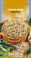 Насіння Грибна трава (пажитник) Seedera 1 г