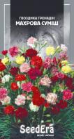 Насіння Квіти Гвоздика садова Гренадін махрова Seedera 0,3 г