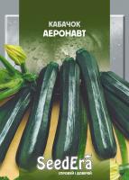 Насіння Кабачок Аеронавт (цукіні) Seedera 3 г