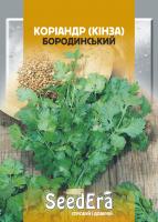 Насіння Коріандр посівний Бородинський Seedera 3 г