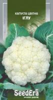 Насіння Капуста цвітна Іглу Seedera 30 шт.