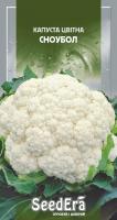 Насіння Капуста цвітна Сноубол Seedera 0,5 г