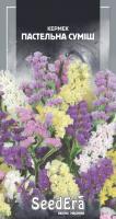 Насіння Квіти Кермек виїмчастий Пастельна суміш Seedera 0,2 г