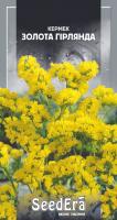 Насіння Квіти Кермек виїмчастий Золота Гірлянда Seedera 0,2 г