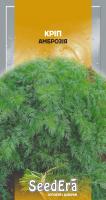 Насіння Кріп Амброзія (кущовий) Seedera 3 г