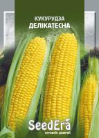 Насіння Кукурудза цукрова ДЕЛІКАТЕСНА Seedera 20 г