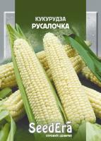 Насіння Кукурудза цукрова РУСАЛОЧКА Seedera 20 г