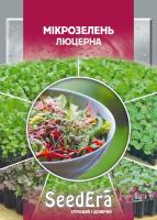 Насіння SeedEra Мікрозелень ЛЮЦЕРНА 10г