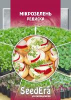 Насіння SeedEra Мікрозелень РЕДИСКА 10г