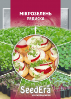 Насіння Мікрозелень РЕДИСКА ЧЕРВОНА САНГРІЯ Seedеra, 10 г
