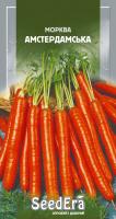 Насіння Морква столова Амстердамська Seedera, 2 г